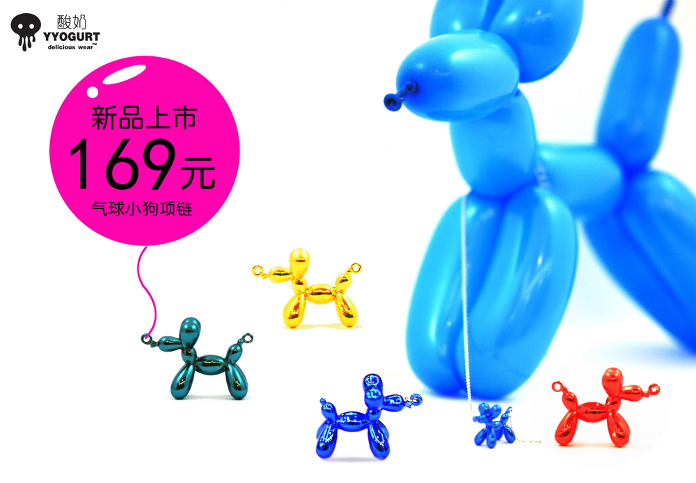长气球编小动物教程|长条气球动物造型图|长气