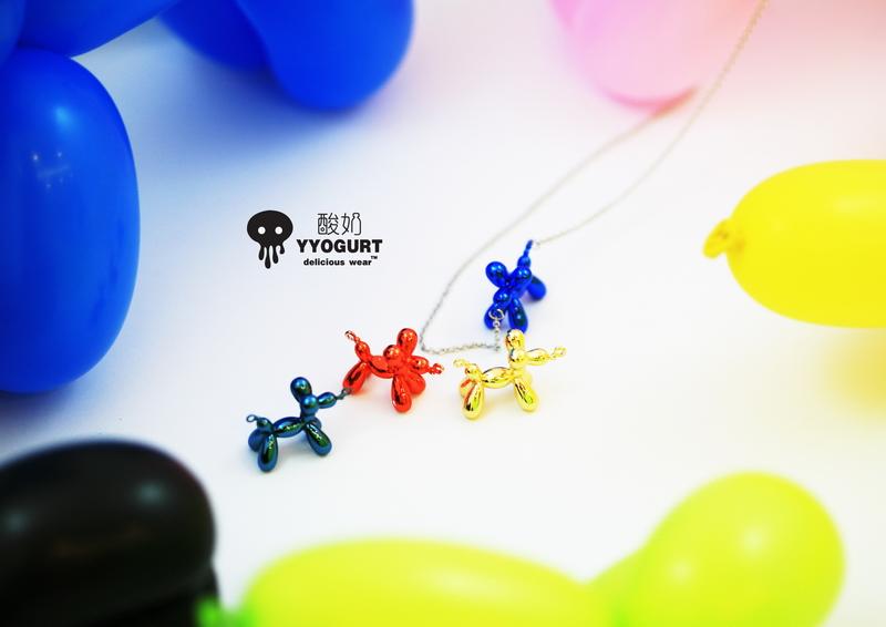 气球小狗存钱罐